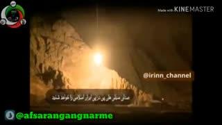 حمله موشکی سپاه به تروریست ها