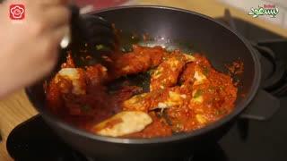 morghe karie hendi   طرز تهیه مرغ کاری هندی   روغن کنجد بیسفود