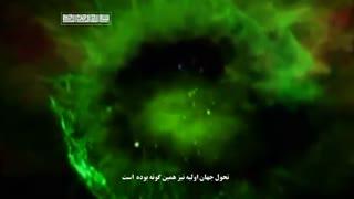 Afarineshe_Jahan-03-[www.MahdiMouood.ir]