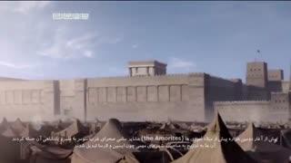 Dastane_Tamadon-04-[www.MahdiMouood.ir]