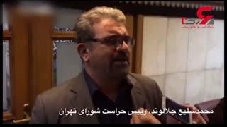 جزئیات خودسوزی یک مرد مقابل شورای شهر تهران