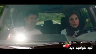 قسمت 19 سریال ساخت ایران 2 / قسمت نوزدهم سریال ساخت ایران / ساخت ایران 2 قسمت 19