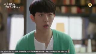قسمت نهم سریال کره ای سیندرلا و چهار شوالیه (اپ دوباره (الکی گزارش ندین ))