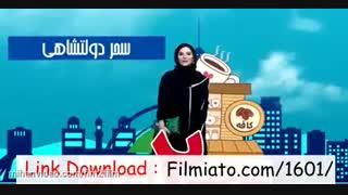 سریال ساخت ایران 2 قسمت 19