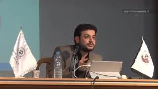 Raefipour-Jooshesh_Eshgh_Ghiam_Aghl_Dar_Karbala-Tehran-1396.07.30-[www.MahdiMouood.ir]