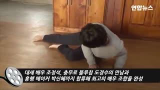 پشت صحنه سینمایی کرهای برادر * Hyung  با بازی کیونگسو exo