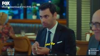 قسمت 41 سریال حکایت ما - Bizim Hikaye با زیرنویس فارسی