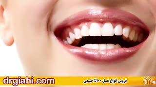 تکنیکهای فوق العاده برای درمان عفونت دندان در منزل