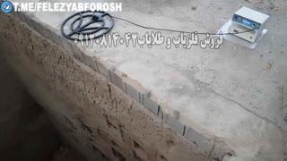 تست انواع طلایاب و گنج یاب در شیراز و تهران- بهترین و کار آمد ترین وسیله دفینه یابی در ایران 09917579020