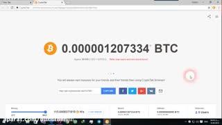 آموزش کامل نرم افزار crypto tab با مهندس رامین با لینک پایین