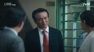 قسمت اول سریال کره ای اتاق شماره 9 – Room No. 9 2018 - با زیرنویس فارسی