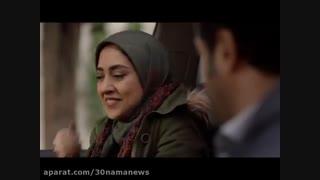 تیزر فیلم دشمن زن - دانلود از طریق کانال تلگرام ادرس کانال در زیر