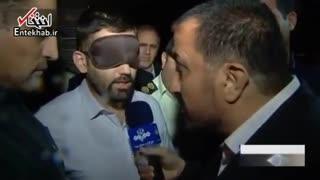 """اولین تصاویر از مدیرعامل فراری """"سکه ثامن"""" که دیشب به کشور بازگردانده شد"""