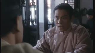 دانلود فیلم اژدهای سرخ the new legend of shaolin 1994 دوبله فارسی از جت لی