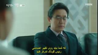 قسمت10 سریال شادی شیطانی+ زیرنویس چسبیده( پیشنهادویژه)