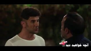 قسمت 20 سریال ساخت ایران2 ( قسمت بیستم سریال ساخت ایران 2 ) ( ساخت ایران 2 قسمت بیستم )