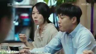 قسمت سوم و چهارم سریال کره ای Matrimonial Chaos 2018 - با زیرنویس فارسی
