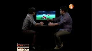 بازی هلند -پرتقال با گزارشگری حسین کلهرو امیرعلی نبویان