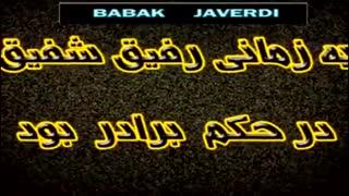 آهنگ آی براروم آی براروم-باصدای محسن لرستانی