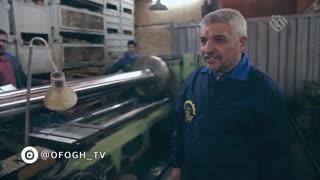 مستند قصه های کسب و کار || قسمت 7 || در لباس کار