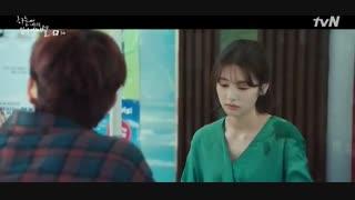قسمت سوم سریال کره ای The Smile Has Left Your Eyes 2018 - با زیرنویس فارسی