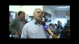 اهدای خون به مناطق زلزله زده کرمانشاه