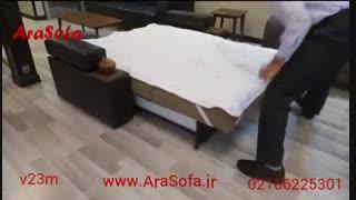 مبل تختخواب شو دو نفره ارزان قیمت مدل V22 دارای باکس بزرگ و ثبت طرح صنعتی با مکانیزم ترکیه