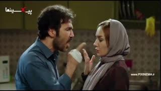 سکانس نقطه کور و عصبانیت خسرو(محمدرضا فروتن) وقتی ناهید اصل ماجرا را میگوید