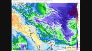 اولین موج سرما: طی هفته پیشرو امواج سرد ناوه قدرتمند شمالی موجب کاهش شدید دما هوا خواهد شد