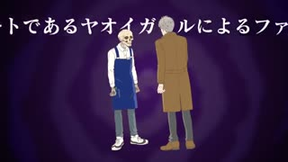 انیمه پاییزی  اسکلت هوندا سان قسمت اول با زیرنویس فارسیGaikotsu Shotenin Honda-san episode 01  (انیمه پاییزی در حال پخش)