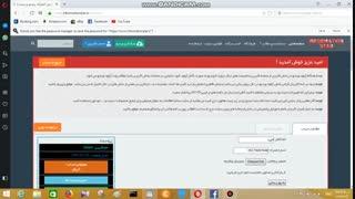 کسب درآمد از اشتراک ویدیو و پست در سایت ایرانی لطفا تا اخر همراه من باشید