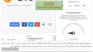 بدست آوردن بیت کویین رایگان فقط با نرم افزار CryptoTab Browser