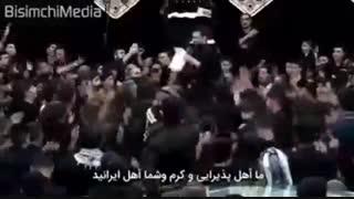 واکنش مداح عراقی به نوحه میثم مطیعی