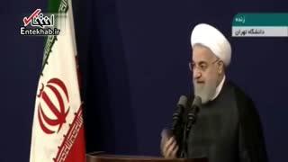 روحانی: هر روز لیست قیمتها را میبینم و میدانم مردم چه میکشند