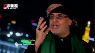 مداحی «یوم الزیارة» نزار قطری