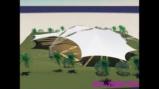 شرکت سازه چادری غشا مجری برترین طراحی  سازه های چادری 02126207736