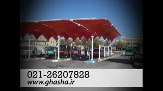 فروش و اجرا برترین سازه چادری المان شهری در شرکت سازه چادری غشا 02126207828