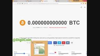 کسب درآمد دلاری از طریق بیت کوین(CryptoTab)