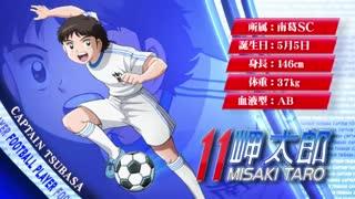 فوتبالیست ها (۲۰۱۸) - فصل ۱ قسمت 21