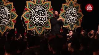 کربلایی محمدحسین حدادیان-شب دوم صفر 1397