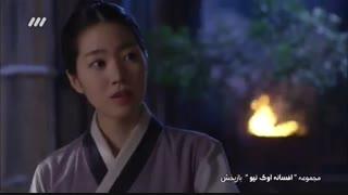 دوبله سریال اوک نیو  قسمت 7 هفتم   کره ای