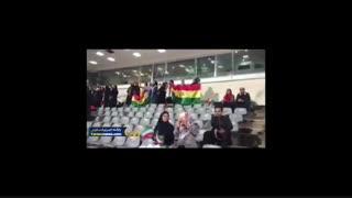بانوان در ورزشگاه آزادی برای تماشای دیدار ایران و بولیوی