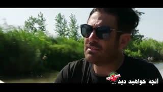 قسمت 21 ساخت ایران 2 / سریال ساخت ایران 2 قسمت 21 بیست و یک - نماشا