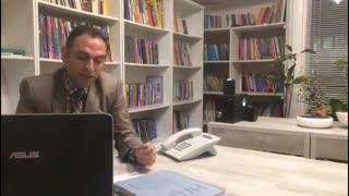 آزمون تومر چیست؟ اولین آزمون تومر در ایران در چه تاریخی برگزار میشود؟
