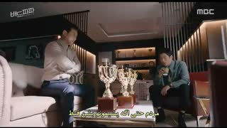 سریال بابای بد قسمت 11 و 12 بازیرنویس چسبیده (دانلود با 4 کیفیت)