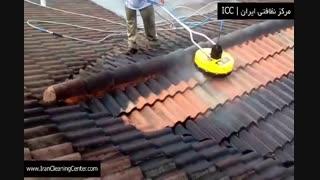 شستشو حرفه ای سطوح با دستگاه  | مرکز نظافتی ایران ( ICC )