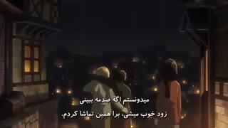 انیمه حمله به تیتان فصل 3 قسمت 12با زیر نویس فارسی