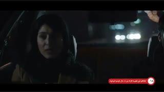 فیلم سینمایی پل خواب