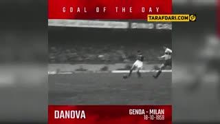 گل روز باشگاه میلان - دانوا به جنوا (1959)