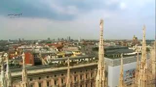 سفر به میلان - ایتالیا با لاچین سیر